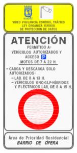 Señalización zona APR Madrid