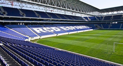 Parkings en el RCDE Stadium in Parclick
