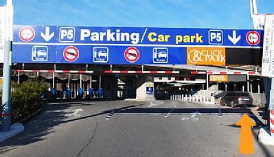parking a roport de nice terminal 2 p5 au contact a roport de nice c te d 39 azur terminal 2. Black Bedroom Furniture Sets. Home Design Ideas