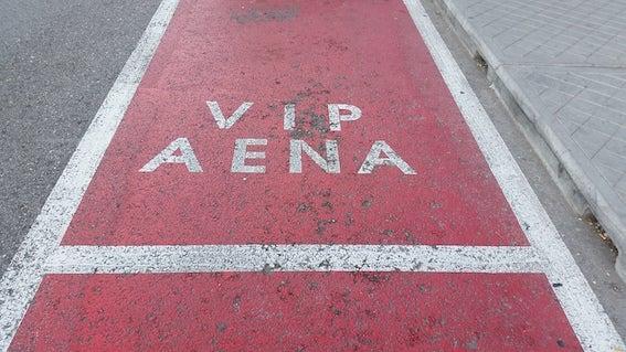 AENA Aeropuerto de Madrid-Barajas - VIP T1