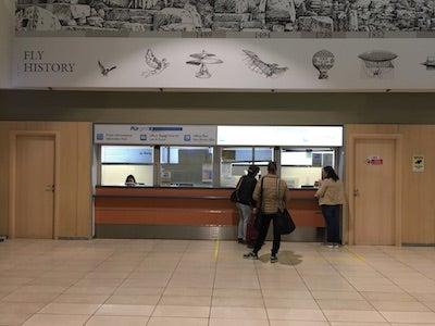 Aeroporto di Trapani - P1