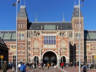 VALET PARKING - Rijksmuseum